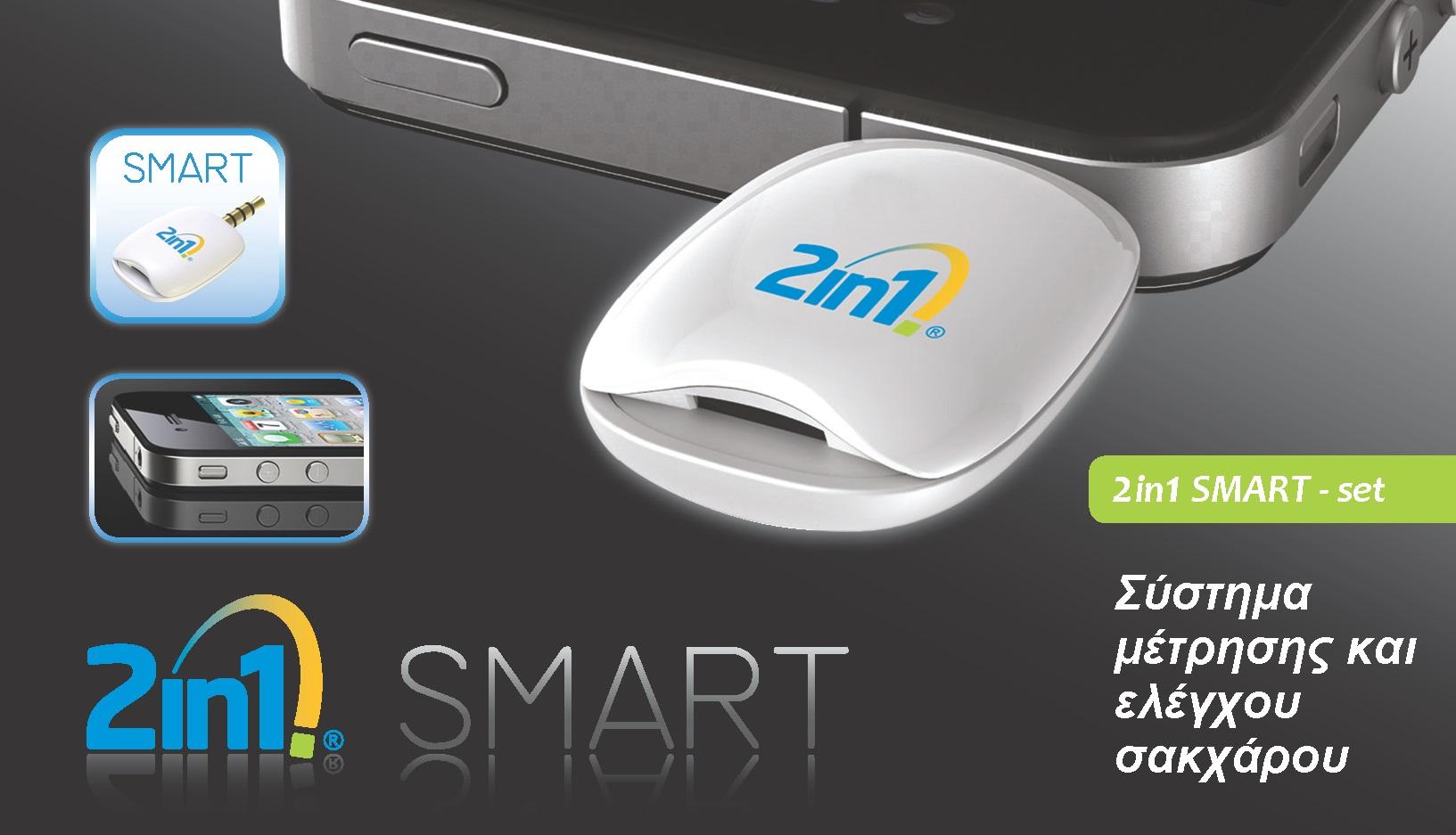 2in1-Smart-Set-Autokolleto-No2_1